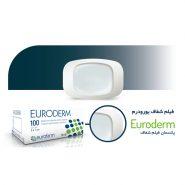 پانسمان فیلم شفاف یورودرم یوروفارم